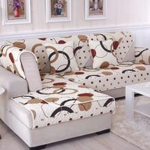 Slip-resistant sofa cushion fabric sofa towel set sofa cover fashion leather sofa cushion fabric fashion quality customize
