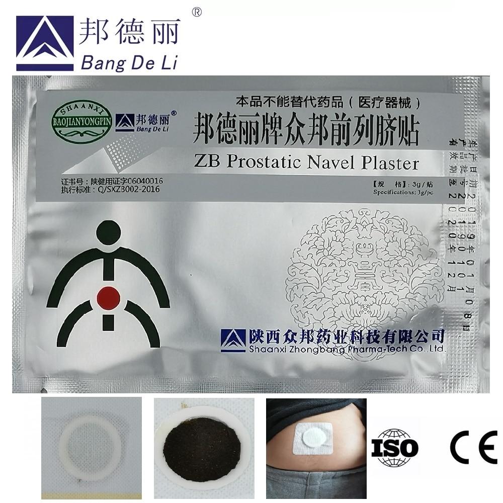 50 pcs ZB Prostatic navel plaster prostatitis urology patch urological plaster prostatitis Chinese herbal herbal patch