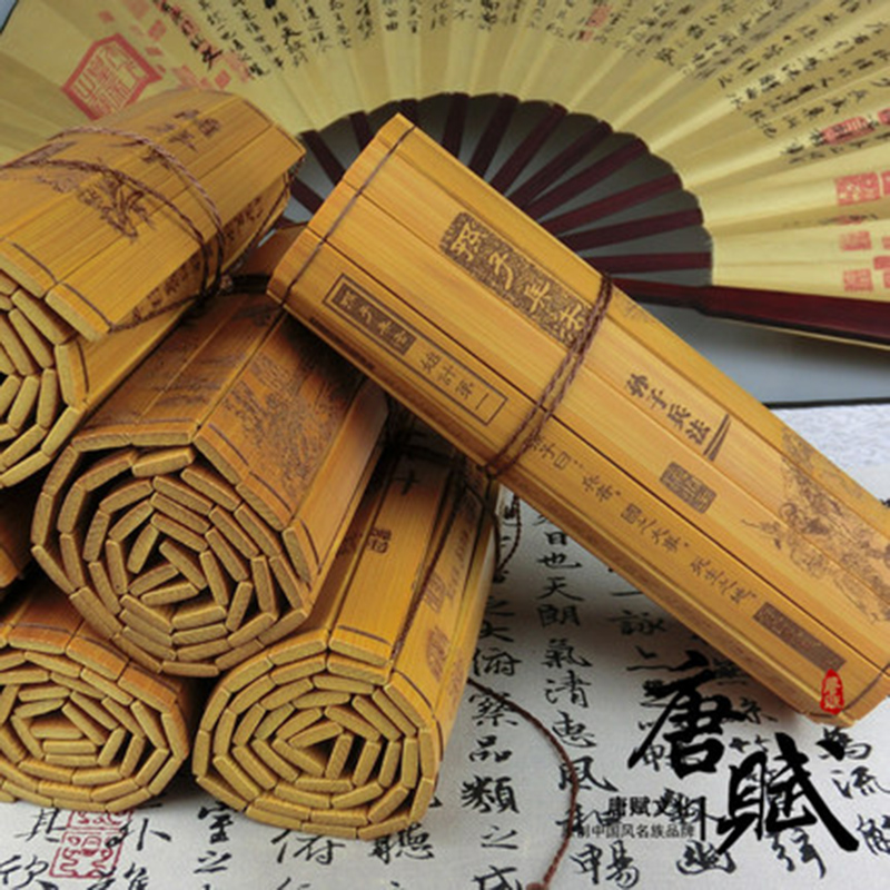 2PCS/Chinese and English Chinese ancient culture Art of war of Sun Tzu 45 slice 53*15.8*0.2cm interpretations to the book of lieh tzu traditional chinese culture library chinese edition