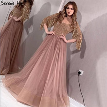 Rose Gold O-Neck Evening Dresses 2019 A-Line Serene Hill