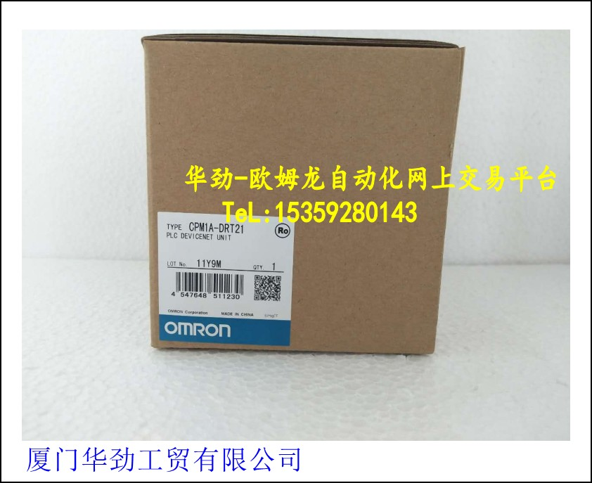 CPM1A-DRT21 OMRON PLC Input/Output Connection Unit Original New SpotCPM1A-DRT21 OMRON PLC Input/Output Connection Unit Original New Spot