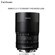 7artisans 60mm f2. 8 1:1 magnification macro lens is suitable for the Canon EOSM EOSR E Fuji M43 nikon z Mount(China)