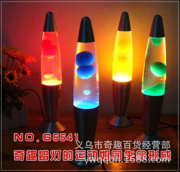 lava lamp datingdating site over mij template