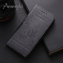 AMMYKI Hot high quality flip PU leather unique contracted phone back cover cases 5.0'For Foxconn infocus m512 case(China)