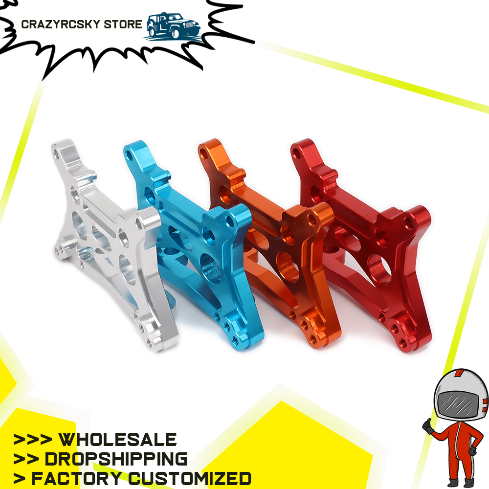 Front shock tower absorber plate 539080 for rc car 1/10 FS Racing truck buggy 53810 upgraded hop-up parts Alloy aluminum(China)
