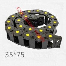 Бесплатная доставка желтого пятна 1 м 35 * 75 мм пластиковые кабель сопротивления цепи для станков с чпу, Внутренний диаметр открытия крышки, Pa66
