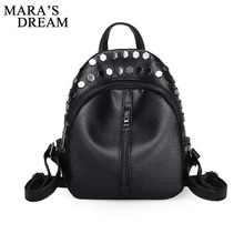 Mara's Dream Small Women Backpacks Rivet Zipper PU Leather S
