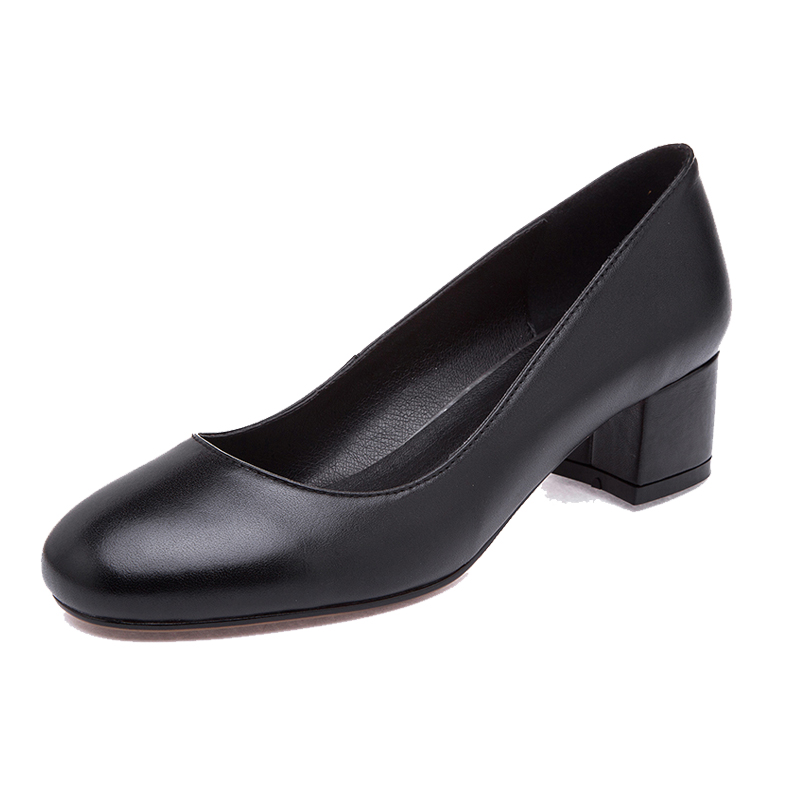 Comfortable Office Shoes Ladies