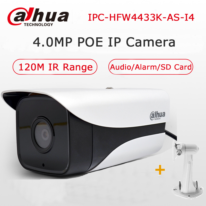 цена Dahua Starlight Bullet Camera H.265 4MP IPC-HFW4433K-AS-I4 IP camera with POE Micro SD Card Slot Audio Alarm IP67 120Meters IR