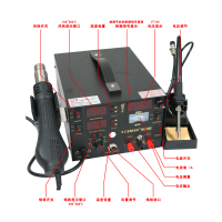 SAIKE 909D 3IN1 solder station Hot Air Gun SMD Soldering Iron Power Supply, bga welding machine