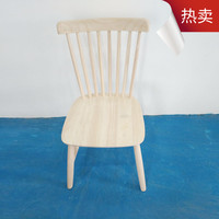 Nordic modern minimalist tofo no paint Rubber wood house restaurant cafe horn Windsor chair restaurant chairs furniture