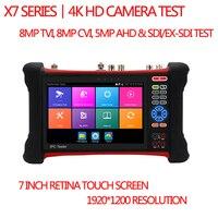 HD 7retina touch screen all in one multi functional CCTV Tester 4K ip 8MP TVI, 8MP CVI, 5MP AHD & SDI/EX SDI camera test