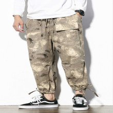 Mens Clothing Camo Joggers Cargo Trousers Pencil Harem Pants Men Cotton Casual Straight Camouflage Military