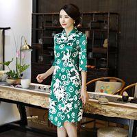 Fashion Chinese Women S Knee Leng Cheongsam New Arrival Short Style Dress Summer Qipao Vestidos Size