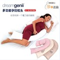 HOT Healthy pregnancy pillow multiple functions side Pregnant women support Baby Body Pillow DreamGenii Maternity Support Pillow