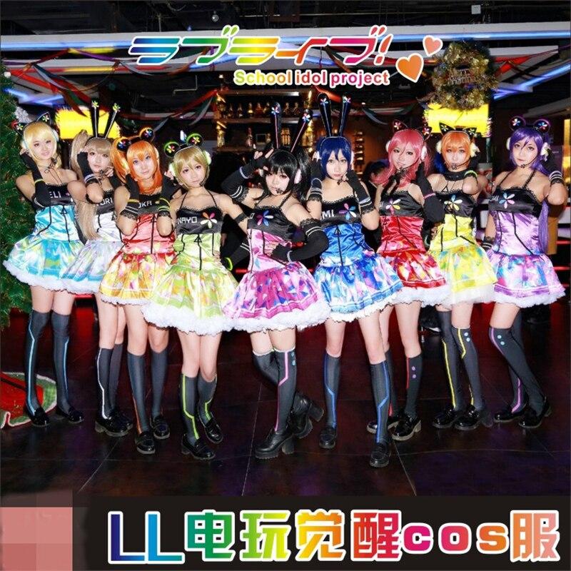 Love Live Honoka Kotori Umi Eli Nozomi Maki Rin Hanayo Nico Games Cyber ver shinning cos Dress Cosplay Costume Halloween costume