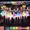 Love Live Honoka Kotori Umi Eli Nozomi Maki Rin Hanayo Nico Games Show Girl Shinning Cos