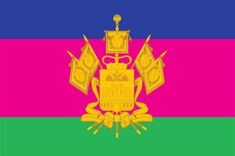 90*150 Флаг Краснодарского края государственный флаг России