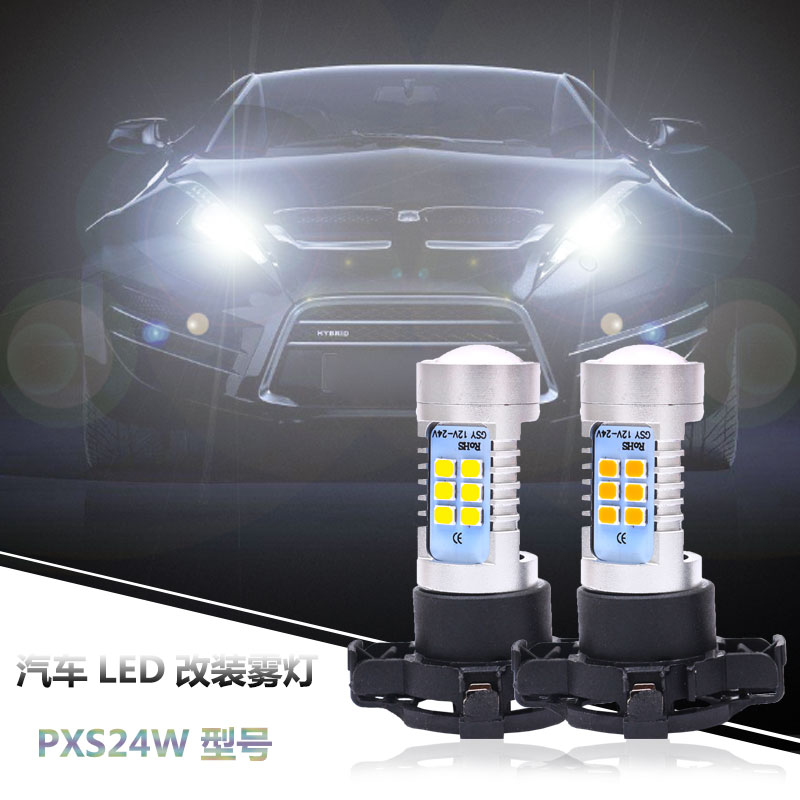 2Pcs H16 5202 PSX24W LED Bulbs White 6000K Yellow LED Fog Light Bulb Auto Car Driving DRL Lamps
