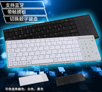 Manufacturers Direct BT8 Wireless Touch Bluetooth Keyboard Universal Ultra Thin Bluetooth Keyboard Black And White Wholesale