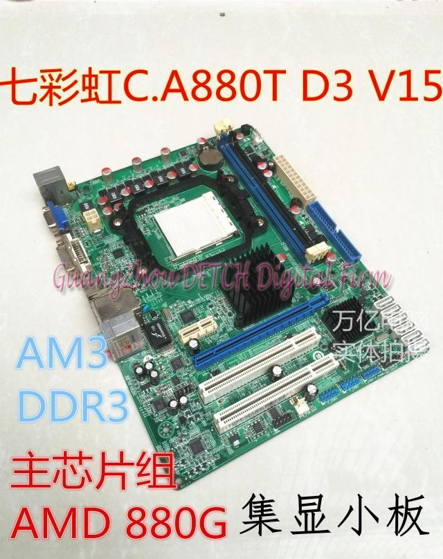 C.A880T D3 V15 supports DDR3 AM3 motherboard integrated small board 880