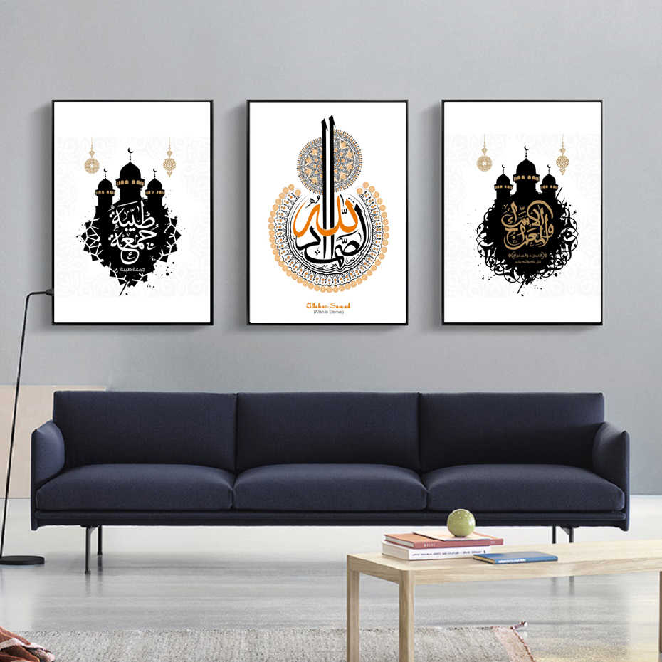 Modern Cartoon Arabic Calligraphy Mosque Islamic Prints Wall Posters Islamic Wall Art Pictures Ramadan Living Room Home Decor