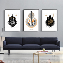 Modern Islamic Arabic Calligraphy Mosque Canvas Paintings Prints Posters Wall Art Pictures for Living Room Interior Home Decor