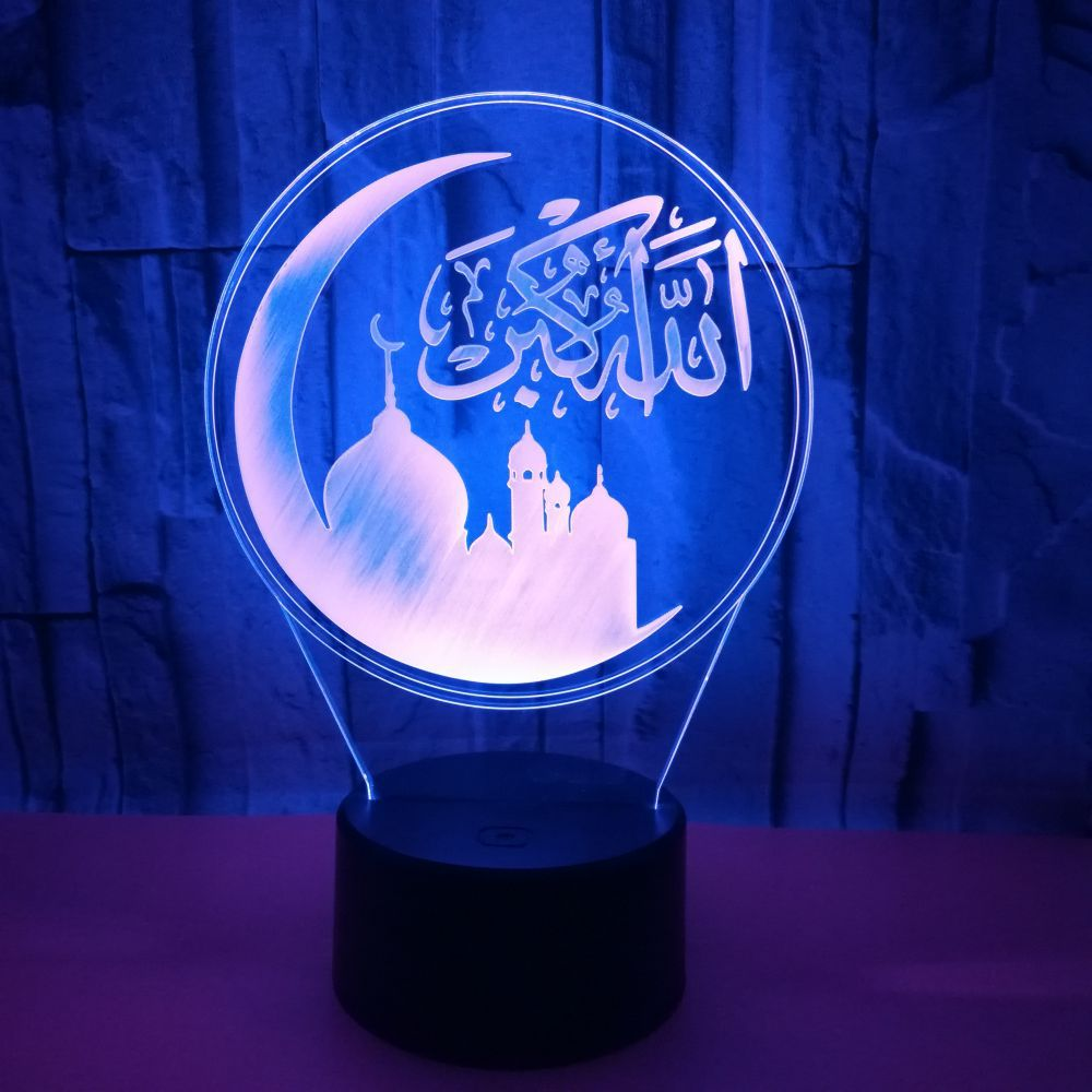 Led Table Lamps Muslim Islam Customized 3d Small Table Lamp Creative Akriled Small Desk Lamp Childrens Room Decoration 3d Night Light To Be Renowned Both At Home And Abroad For Exquisite Workmanship Skillful Knitting And Elegant Design