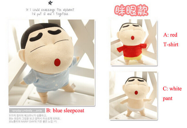 Aliexpress Buy Candice Guo Hot Sale Q Expression Crayon Shin Chan Plush Toy JJ Elephant Lover Birthday Gift 35cm 1pc From Reliable