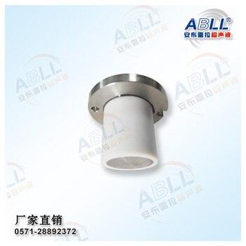 Transducteur ultrasonique Ambrera résistant à la corrosion débitmètre ultrasonique sous-marin transducteur acoustique DYW-1M-01LA
