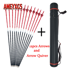Archery Adjustable Arrow Quiver+12pcs Spine 500 Carbon Hunting Sports Bow And Arrrow Shooting Accessories