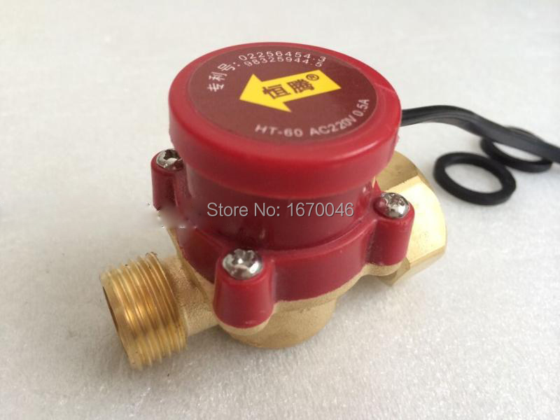 High quality inch 1/2 water pump flow switch/water pump flow switch for booster water pump/flow switch/automatic water switch johnson f61kb 11c stainless steel target type flow switch flow switch flow controller 1 inch outside the wire