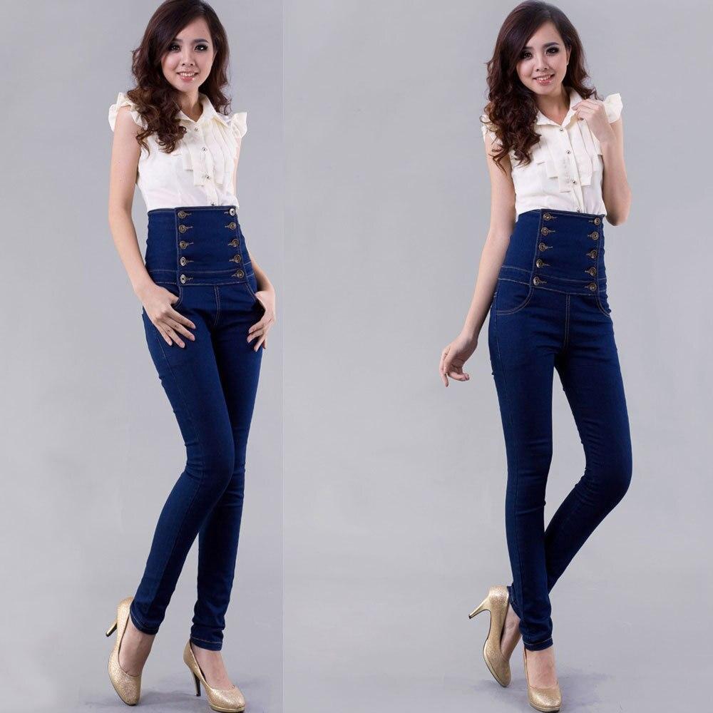 Aliexpress.com : Buy Fashion Vintage Women's Empire Waist Jeans ...
