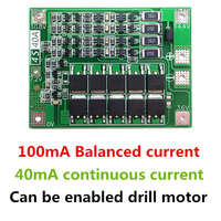 5pcs Lot 4S 40A Iron Lithium Battery Charger Protection Board 12 8V 14 4V Lipo Cell
