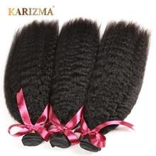 Karizma Peruvian Kinky Straight Hair 100 Human Hair Weave Peruvian Hair Bundles 1 Piece 100g 5g