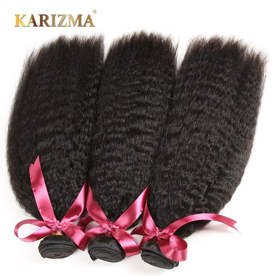 카리 스마 페루 킨키 스트레이트 헤어 번들 100 % - 인간의 머리카락 (검은 색) - 사진 2