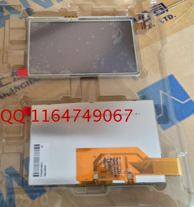 Pegasus TiANM genuine original 4.7 inch LCD screen: TM047NBH02 (45 pin) with touch pegasus tianm genuine original 3 5 inch lcd screen tm035kvhg01