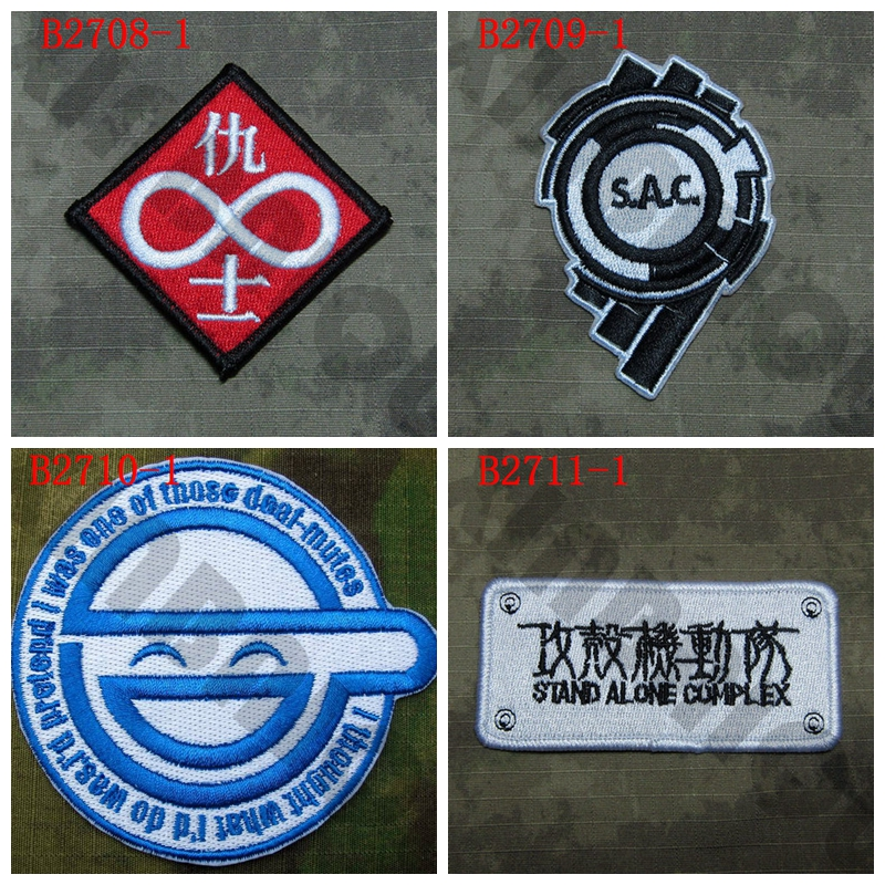 Embroidered Patch Ghost In Shell Stand Alone Complex S A C Laughing Man Individual Eleven Patches Aliexpress