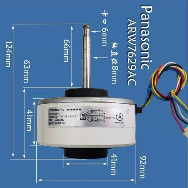 1pcs for panasonic inverter air conditioner dc motor arw7629ac dc280-340v  30w air conditioning parts