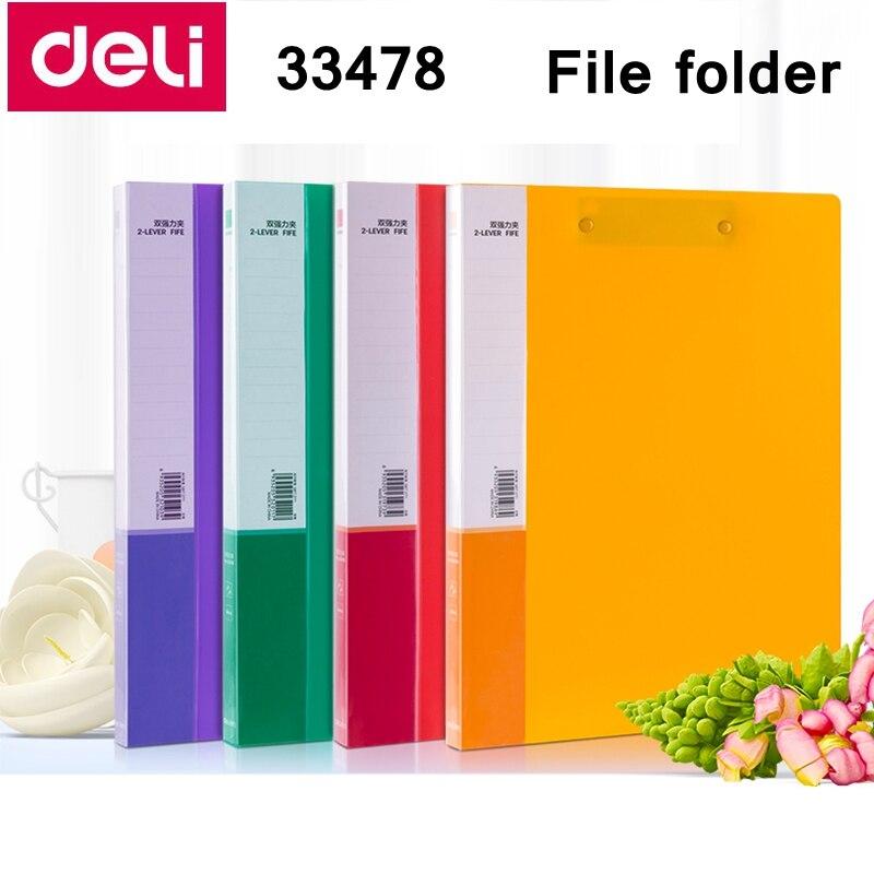 4PCS/LOT Deli A4 Clip file folder Colorful file clip folder documents clip folder file box file bag wholesale m&g a4 single clip transparent two page file sleeve l type folder file bag office supplies 30pcs