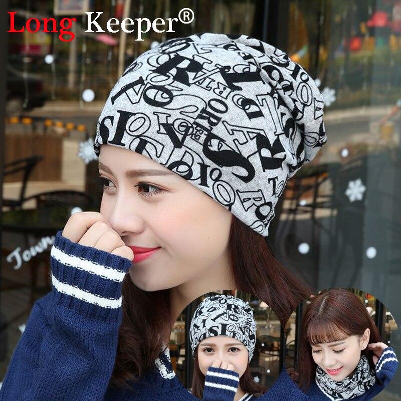 Long Keeper Korean Knitted Cap Scarf & Winter Hats For Women Beanies Male Female Letter Hats Balaclava Skull Lady's Gorros Stars