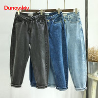 NEW Women's Jeans Wide Leg High Waist Jeans BF Pants Loose Casual Trousers Irregular Denim Pants Plus Size Jeans For Women