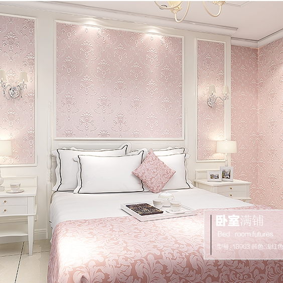 Modern Continental Stereoscopic Relief Nonwoven Wallpaper Pink Bedroom Living Room Background Light Blue