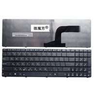 Rússia para ASUS X5MJ X5MD X5MDA X5MJF X5MJG X5MJL X5MJN X5MJQ X5MJV X5MS X5MSM X5MSN X5MSV X5MT X5MTA X5MTK RU teclado