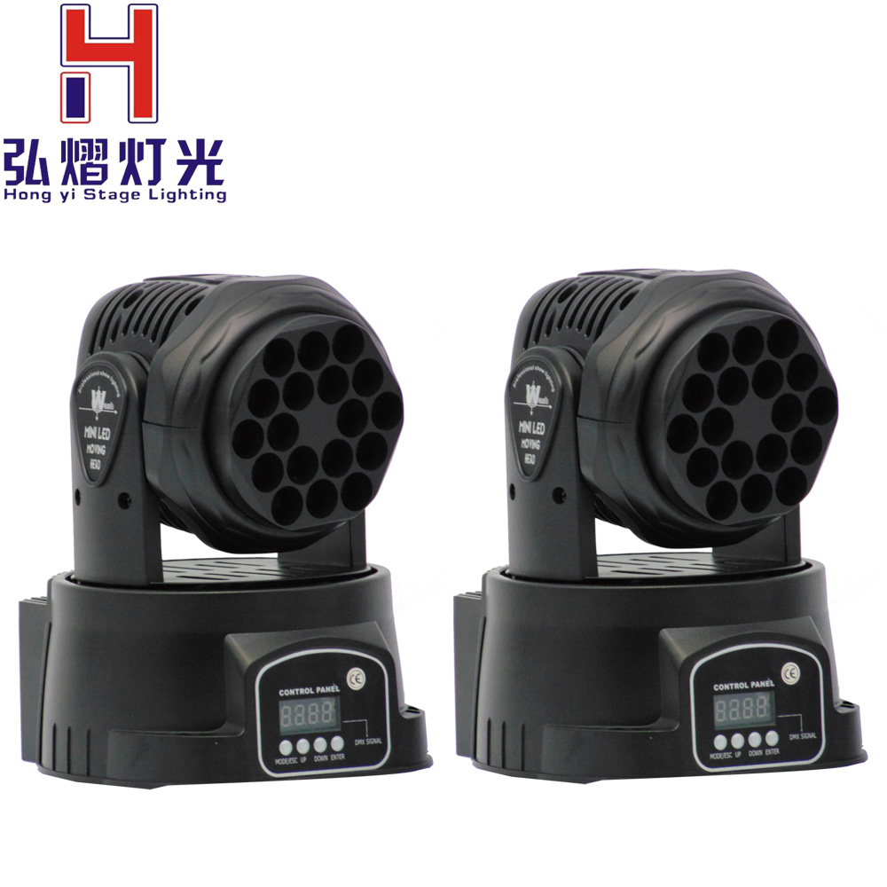 2016 hot led moving head beam mini led rgb dmx 18*3W led moving head Quad with advanced 13 channels factory directly sale free shipping beam moving head 36 3w rgbw color moving head light with 11 15 channels dmx led beam moving head