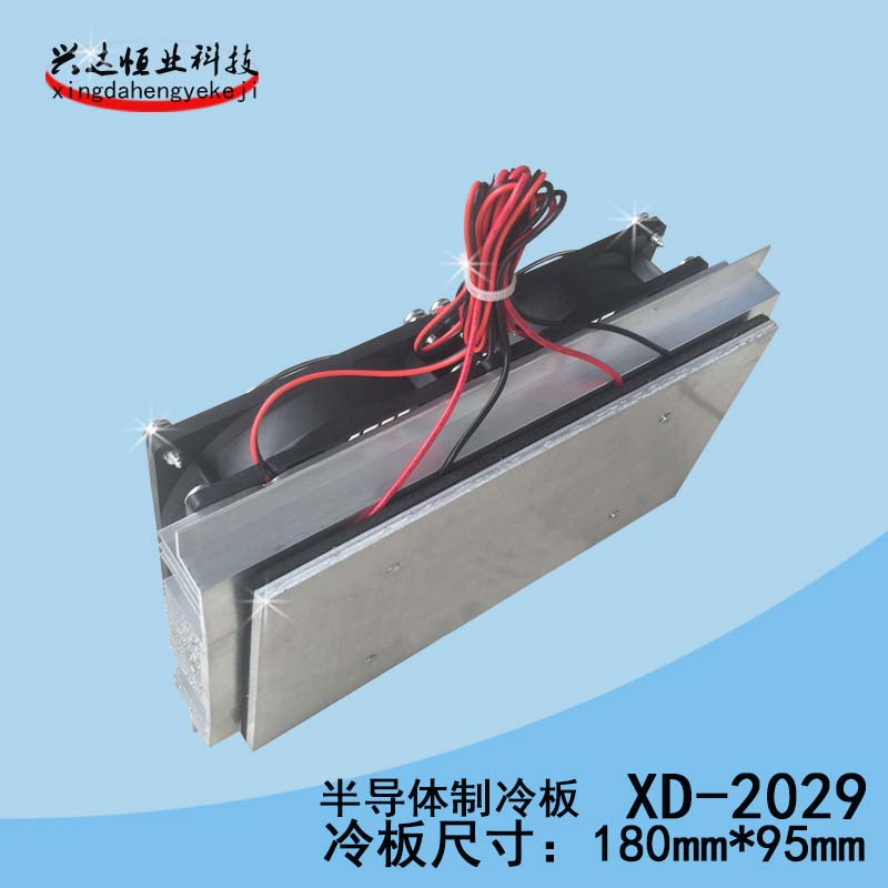 XD-2029 Semiconductor Refrigeration Module Single Layer Semiconductor Refrigeration Plate Cooler Module 120W c1204 4p1540 15 20 30 40mm 12v 4a 48w 4 layer semiconductor cooler 4 layer semiconductor subzero freezing thermoelectric cooler