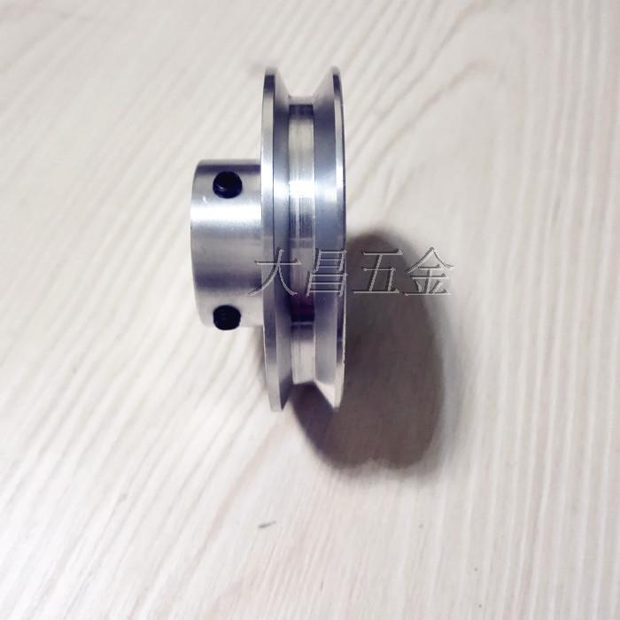 Misumi type Aluminum Alloy round belt pulley fixed with DIY spindle motor drive precision beautiful silk top