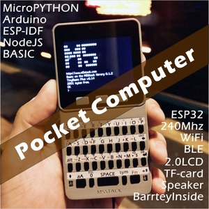 Image 4 - M5stack nova oferta! Esp32 open source enfrenta o computador de bolso com teclado/pygamer/calculadora para micropython arduino