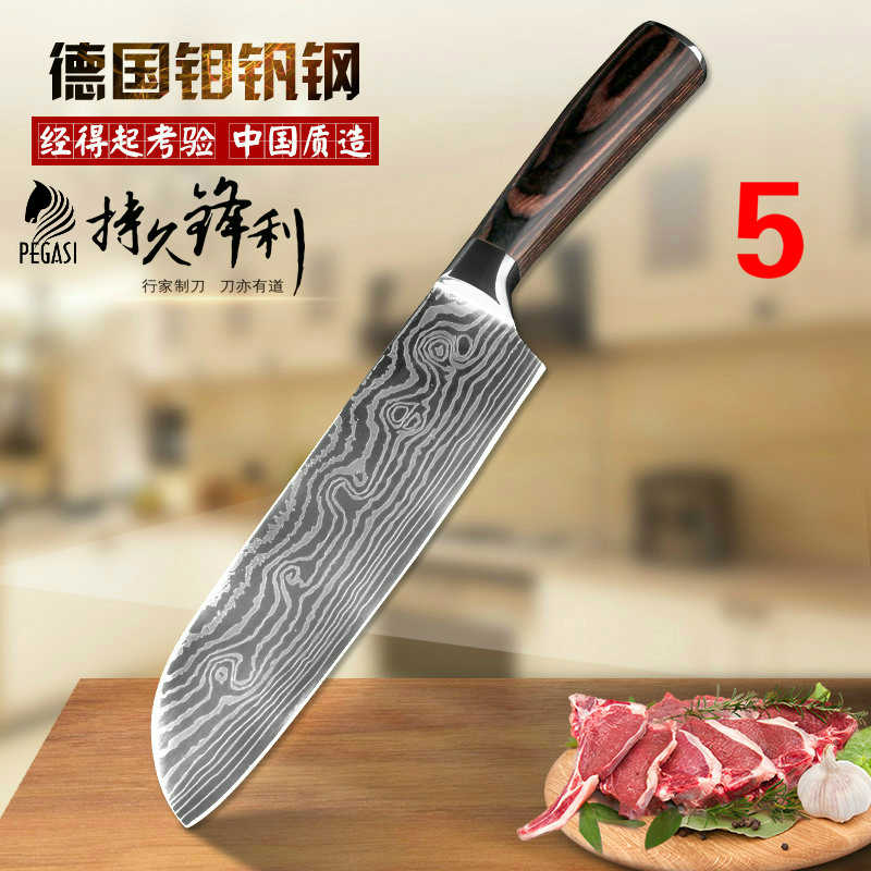 Sharp Kitchen Knife 8 inch Professional Chef Knives Japanese 7CR17 440C High Carbon Stainless Steel Meat Santoku Knife Colour wo