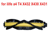 Main Roller Brush For ILIFE A4 Robot Vacuum Cleaner Parts Chuwi Ilife A4 T4 X432 X430